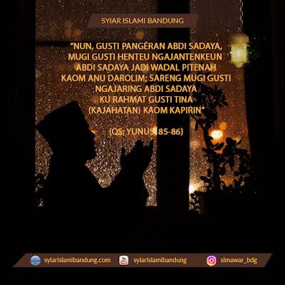 Al Qur'an Surat Yunus