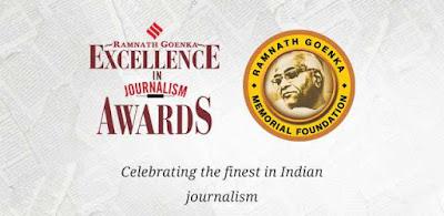 Ramnath Goenka Excellence Award
