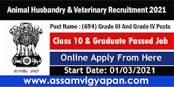 Animal Husbandry & Veterinary Recruitment 2021 - Online Apply for 694 Grade III And Grade IV Posts