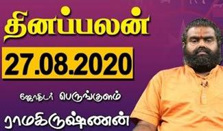 Raasi Palan 27-08-2020 | Dhina Palan | Astrology | Tamil Horoscope
