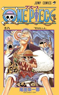 ワンピース コミックス 第8巻 表紙 | 尾田栄一郎(Oda Eiichiro) | ONE PIECE Volumes