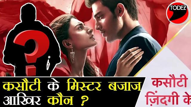 Prerna in reality marries Rishabh not Anurag in Kasauti Zindagi Ki 2
