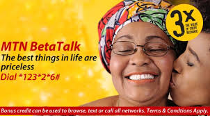 Migrate to MTN BetaTalk for free