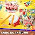 MANGA ALHAURÍN: Taiko No Tatsujin
