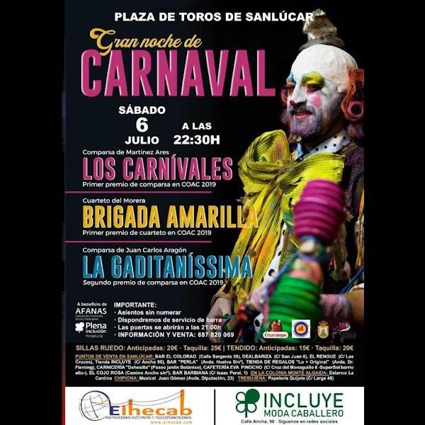 Carnaval en Sanlucar el 6 de Julio