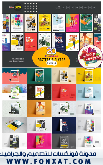 EyeCatching Poster And Flyer Bundle