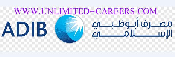 وظائف بنوك مصر 2020,وظائف بنك مصر 2020,وظائف البنوك في مصر 2020,وظائف البنك الأهلي المصري 2020,وظائف في بنوك مصر 2020,وظائف البنوك المصريةاليوم,وظائف البنوك المصرية 2019,وظائف البنوك المصرية,وظائف البنك الأهلي المصري 2020 بتقدير مقبول,وظائف البنوك في مصر,وظائف البنوك 2019,تخصصات وظائف البنوك,ازاى تشتغل فى البنوك,توظيف,مصرف,وظائف بنوك لحديثي التخرج,banking jobs in egypt