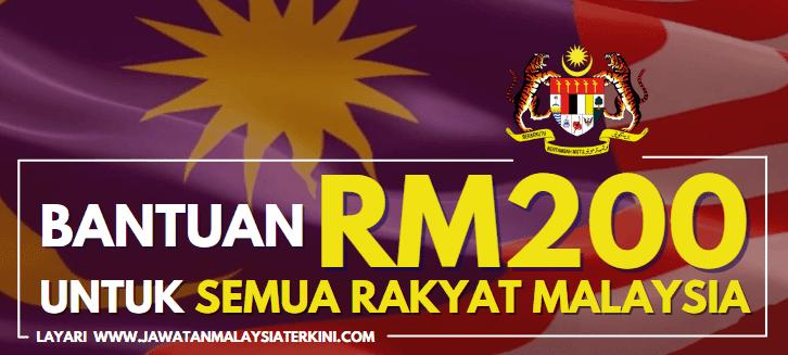 Bantuan RM200 Sеbulаn Untuk Sеmuа Rakyat Mаlауѕіа