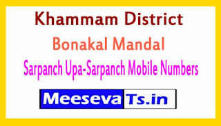 Bonakal Mandal Sarpanch Upa-Sarpanch Mobile Numbers List  Khammam District in Telangana State