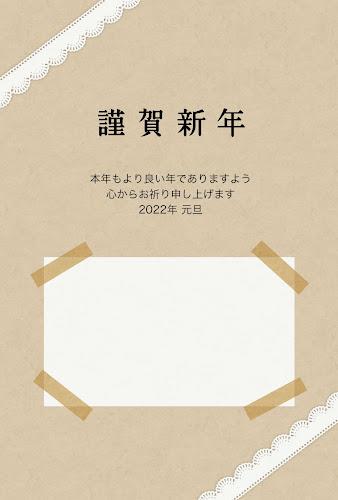 茶色い画用紙とレースのガーリー年賀状