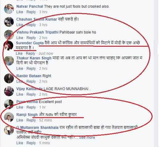 ravish-kumar-killing-ndtv