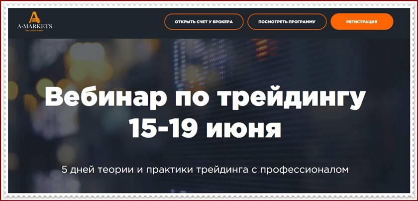 Мошеннический сайт fx-newwave.com – Отзывы? FX NewWave Мошенники!