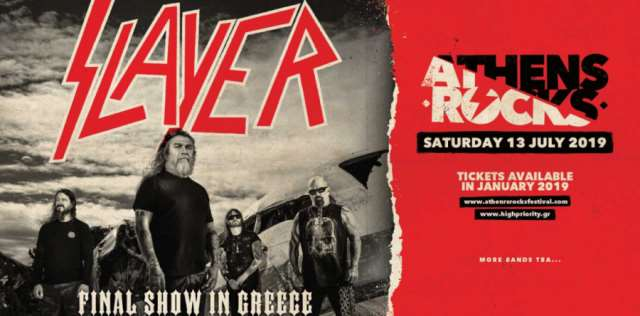 Ανακοινώθηκε και επίσημα το live των Slayer στην Αθήνα