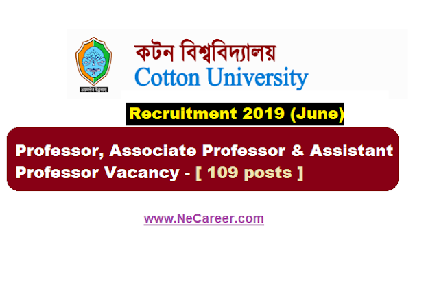 Cotton University Recruitment 2019 (June)
