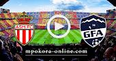مشاهدة مباراة موناكو وروميي فاليير بث مباشر كورة اون لاين 13-05-2021 كأس فرنسا