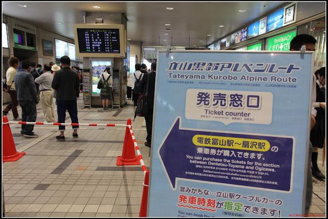 指示牌,可持Pass換車票。