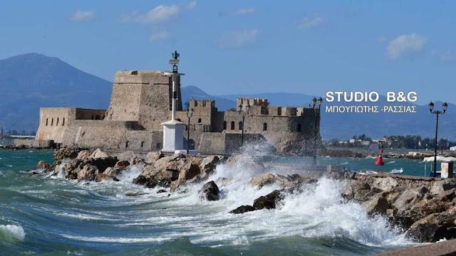 Έκτακτη ανακοίνωση του Λιμεναρχείου Ναυπλίου για θυελλώδεις ανέμους 8 Μποφόρ