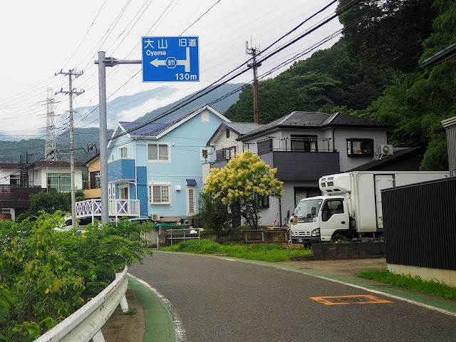 神奈川県道611号 大山道