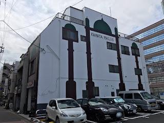 Kamata Mosque