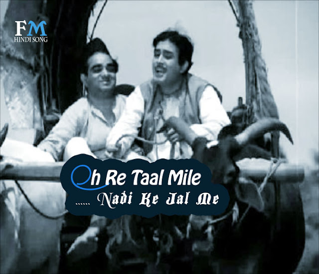 Oh-Re -aal-Mile-Nadi-Ke-Jal-Me-Anokhi-Raat -1968)-Mukesh,
