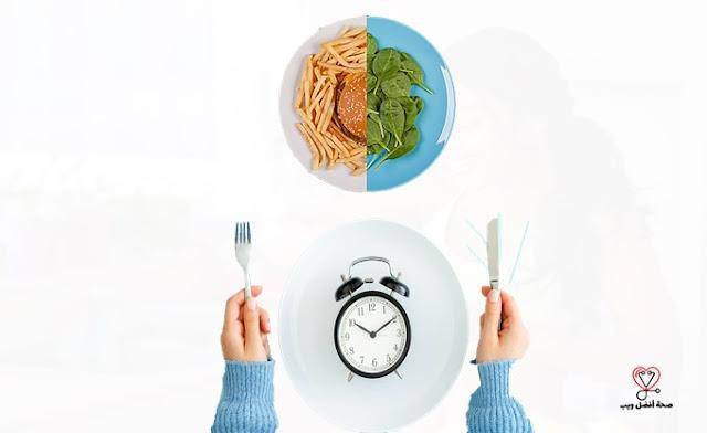 كيف يساعدك الصيام المتقطع على فقدان الوزن؟