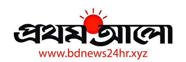 Prothom Alo | Latest online bangla news | Read all the news at a glance today | bdnews 19 april-2020