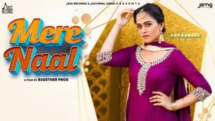 Mere Naal Lyrics - Sukhpreet Kaur ft. Gurpinder Panag