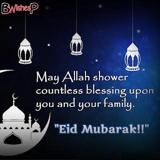 Eid Mubarak 2021Image, Picture, Wallpapers,