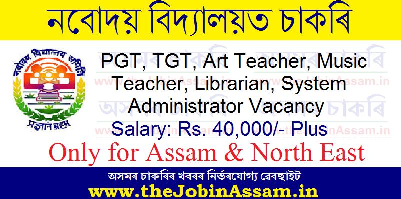 Navodaya Vidyalaya Samiti (NVS) Shillong Recruitment