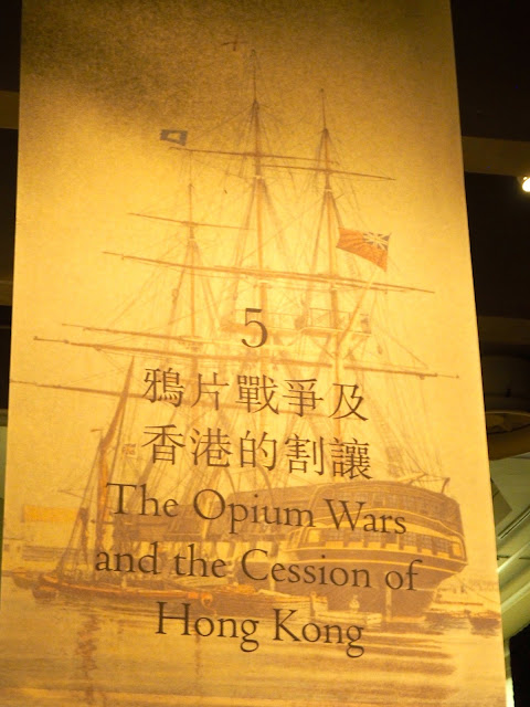 Beginning of the Opium Wars exhibit in the Hong Kong Museum of History