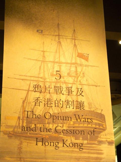 Beginning of the Opium Wars exhibit in the Hong Kong Museum of History