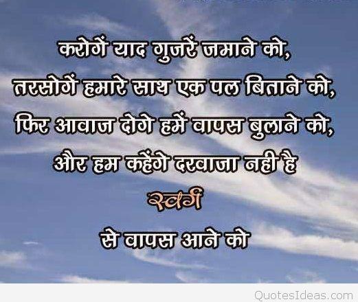 Attitude Motivational Quotes In Hindi: Top 20+ Love Sad Funny Attitude Whatsapp DP Images Hindi