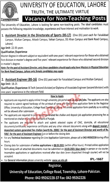 university-of-education-ue-lahore-jobs-2021-apply-online
