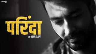 परिंदा Parinda Lyrics In Hindi - Xubaan | Vivek Singh