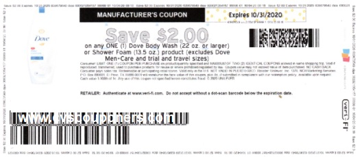 dove printable coupon