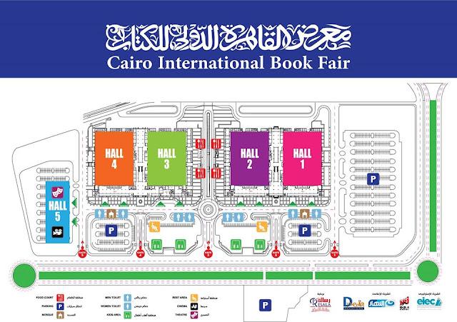 خريطة معرض القاهرة الدولي للكتاب التجمع الخامس 2019