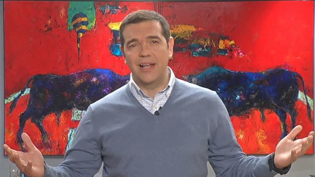 Αλέξης Τσίπρας για κατώτατο μισθό: Θα στηρίξει ο κ. Μητσοτάκης τους εργαζόμενους, ή τα οικονομικά συμφέροντα;- VIDEO