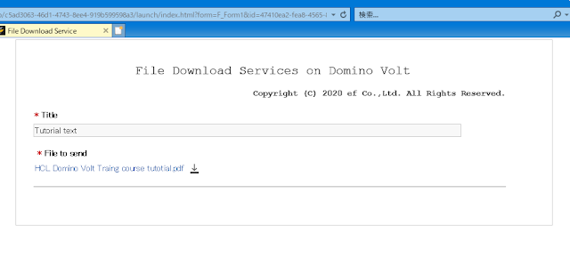 file download page