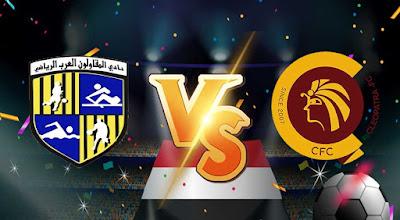 مباراة المقاولون العرب وسيراميكا ماتش اليوم مباشر 12-1-2021 والقنوات الناقلة في الدوري المصري