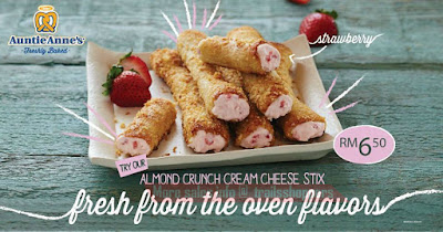 Auntie Anne's Almond Crunch Strawberry Cream Cheese Stix