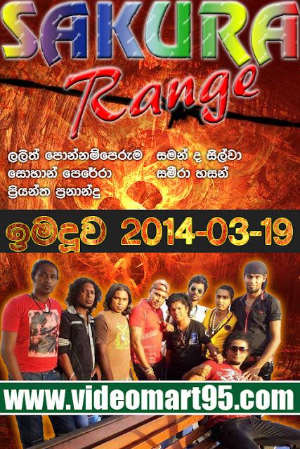 SAKURA RANGE LIVE IN IMADUWA 2014-03-19