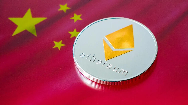 Второй по величине майнинговый пул Ethereum приостановит работу из-за репрессий в Китае