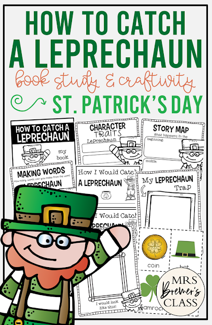 How to Catch a Leprechaun book study literacy unit with Common Core companion activities and a craftivity for Kindergarten and First Grade