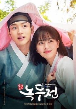 Korean Drama The Tale of Nokdu