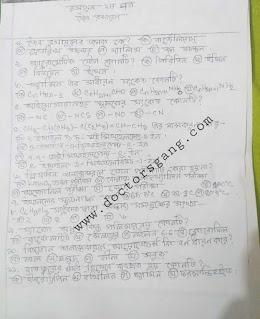 medical admission model test