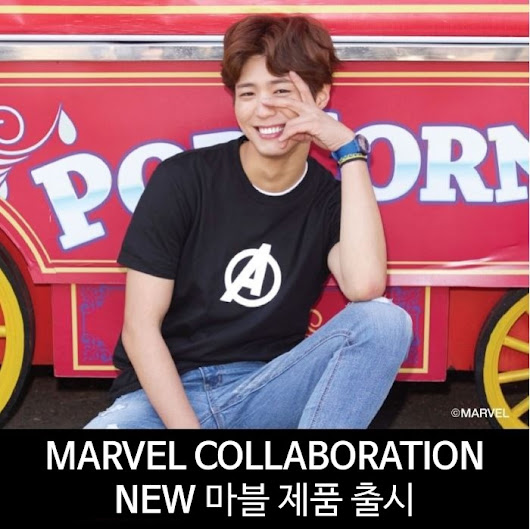 PARK BO GUM FOR EDWIN KOREA APPAREL DISNEY & MARVEL COLLECTION