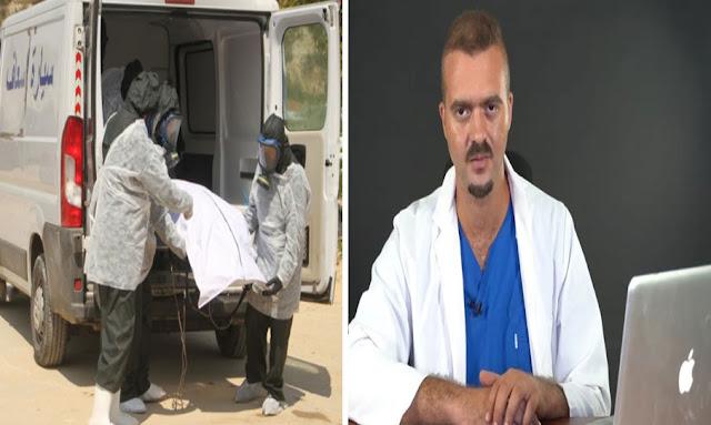 د.زكرياء بوقرة يحذّر : نهاية أكتوبر ستشهد اكثر من 10000 مصاب بفيروس كورونا في تونس و ألف وفاة في اليوم الواحد !
