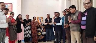 लायंस क्लब गोमती ने डा. राजश्री को दी श्रद्धांजलि   #NayaSaberaNetwork