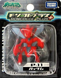 Scizor figure Takara Tomy Monster Collection Plus series