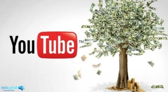 الربح من يوتيوب   افكار قنوات يوتيوب مربحة لعام 2020 - إبداع تقني